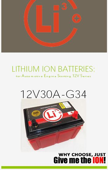 Lithium ion engine starting battery: 12V30A-G34