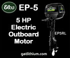 Click here for details on this Elco 5HP electric outboard motor